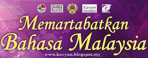 Memartabatkan Bahasa Malaysia