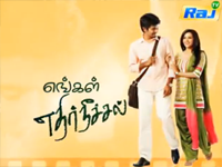 Ethir Neechal Team Special Interview – May Day Special
