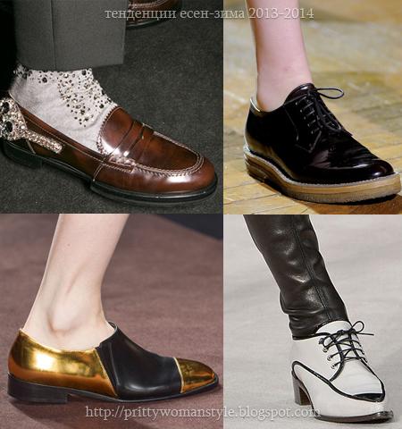 Мъжки тип обувки