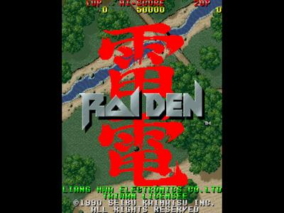 街機大型電玩:雷電 Raiden+作弊馬金手指(最強武器、無敵),經典懷舊飛機射擊遊戲!