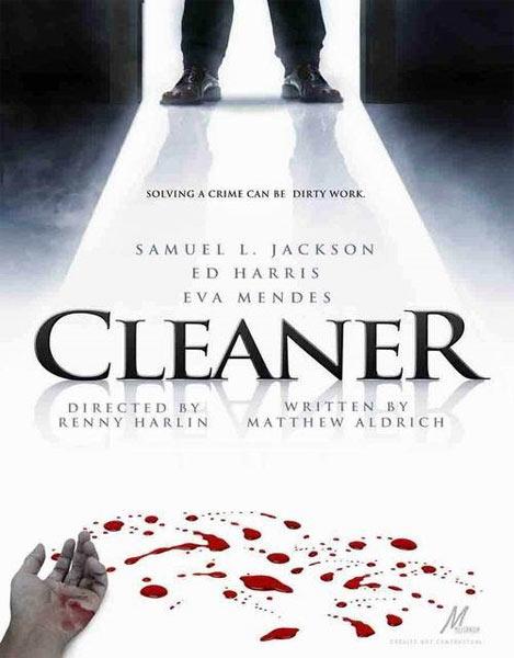 Sin rastro alguno ( HD 720P y español Latino 2007) poster box cover