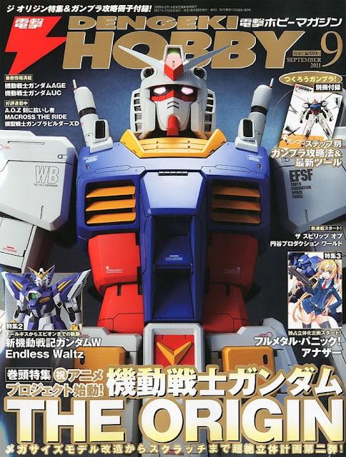 Dengeki Hobby 9 - September Issue