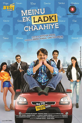 Meinu Ek Ladki Chaahiye 2015 Hindi WEB HDRip 480p 350mb