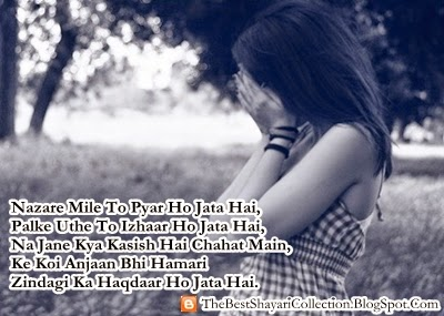 hindi shayari wallpaper in hindi hindi shayari.jpg