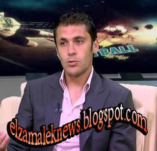 أحمد حسن صقر الزمالك