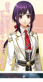 Kamigami no Asobi Kusanagi Yui