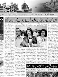 Daily Hindustan Express,Rashtriye Sahara Urdu,