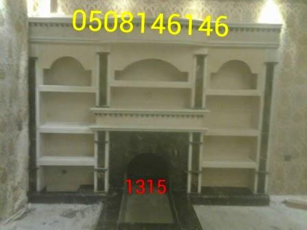 صورمشبات 1315.jpg