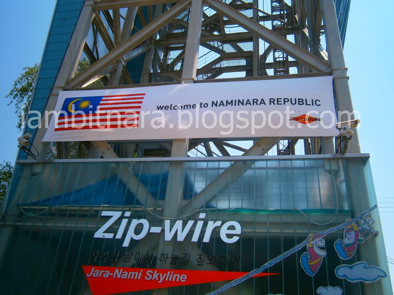 Miss syiera footsteps :D: Korea Selatan: ZIP-WIRE at Nami island