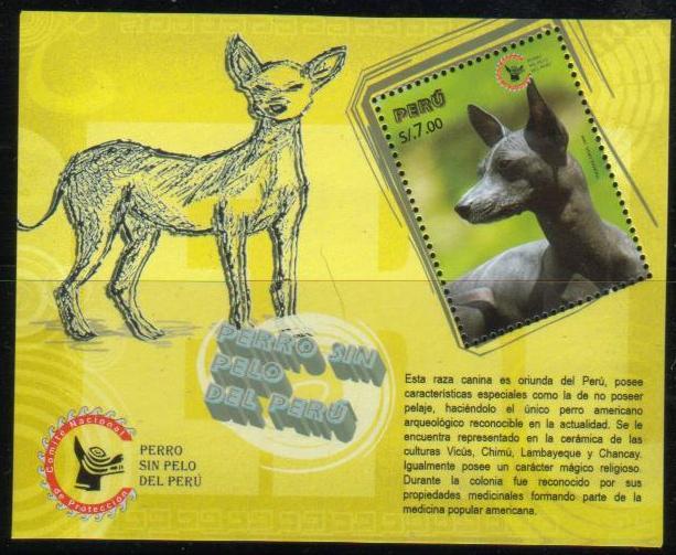 2009年ペルー共和国 ペルービアン・ヘアレス・ドッグの切手シート