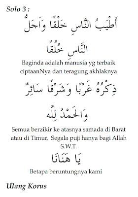 Qasidah Ya Hanana Dengan Lirik Dan Ucapan Tahun Baru 2013