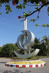 Welcome to Phú Quý island!