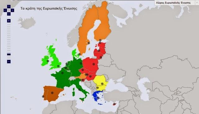 http://ebooks.edu.gr/modules/ebook/show.php/DSGL100/418/2821,10651/extras/gstd33_eu-members/index.html