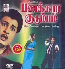 Watch Panakkara Kudumbam (1964) Tamil Movie Online