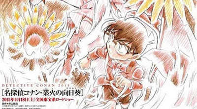 6. Detective Conan: The Hellfire Sunflowers (134 votes)