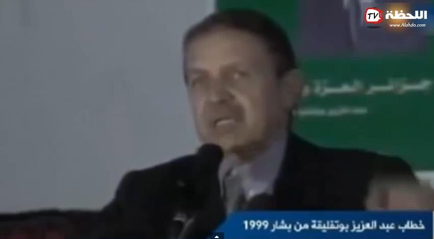 بالفيديو .. بوتفليقة يتأسف لكونه جزائريا
