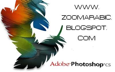 Adobe Photoshop cs10 تحميل برنامج الفوتوشوب