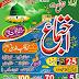 Mehfil e Naat- Allamah Kaukab Noorani Okarvi- 25th Oct 2014- In shaa Allah