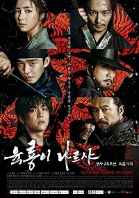 Sinopsis Six Flying Dragons