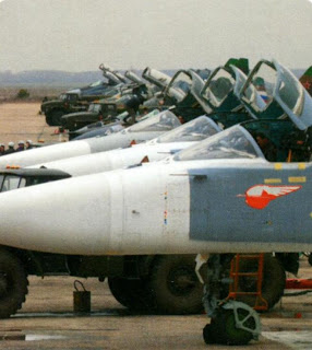 Бомбардировщики Су 24М Липецкого авиацентра.