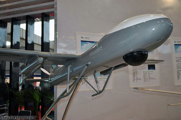 China Expands Drone Surveillance Near India Border Aera