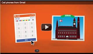 Звонок прямо из почты Gmail