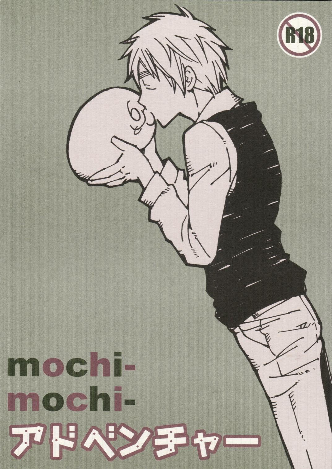 Hình ảnh  in Hetalia Dj - Mochi-Mochi-Adventure
