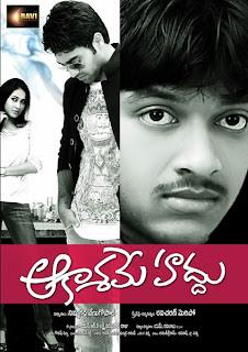 Aakasame Haddu (2011) Mediafire Mp3 Telugu movie Songs download{ilovemediafire.blogspot.com}