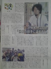 New paper,Okinawa