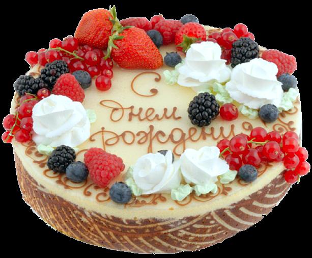 Открытки с тортом с юбилеем 81