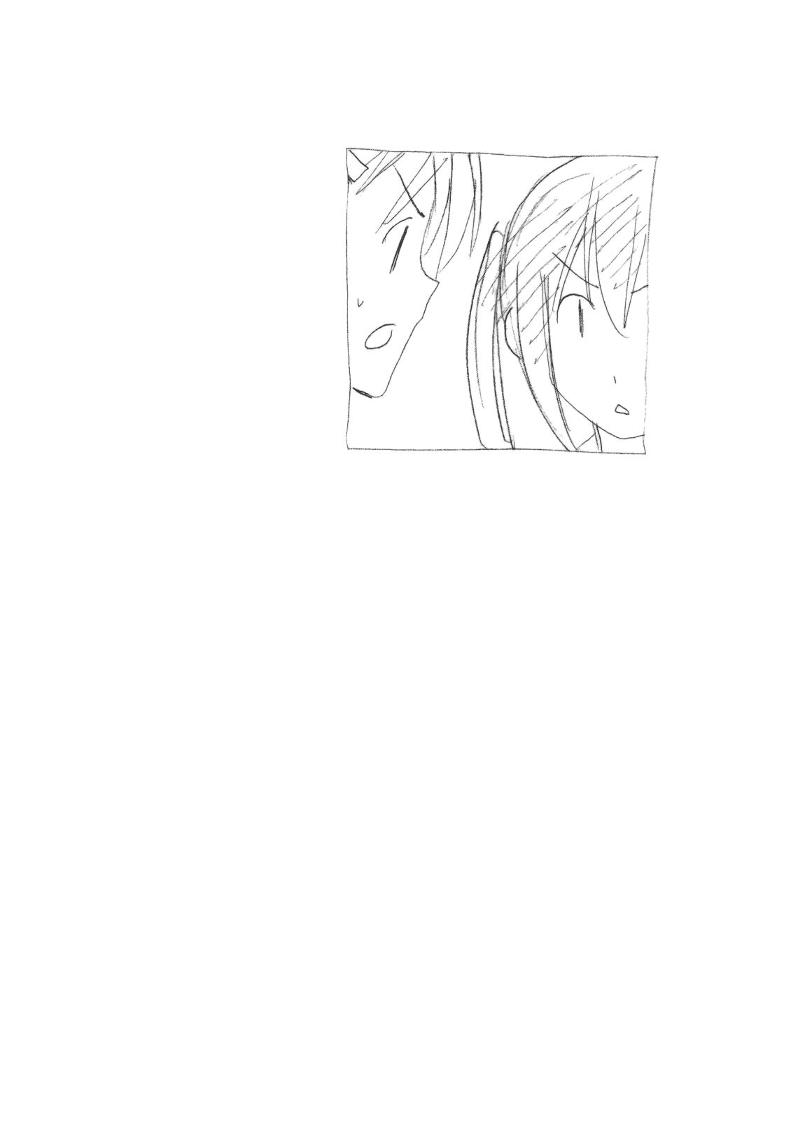 Minami-ke - Chapter 114