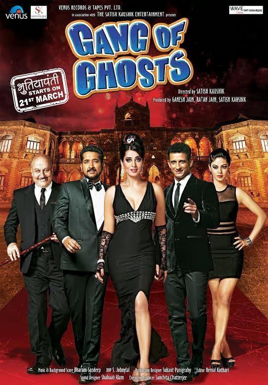 gang,ghosts,movie