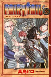 Ver Descargar Fairy Tail Manga Tomo 35