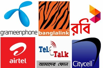 All Bangladeshi Mobile Operator Logo