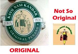 original penang kayu nasi kandar logo
