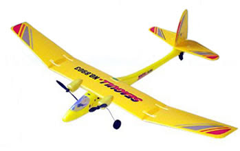Seagull Electric RC Airplane Image