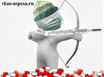 Как защитить и подготовить организм к сезону простуд ОРЗ и гриппа