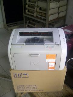 HP laserjet 1020 (Epsoprint)