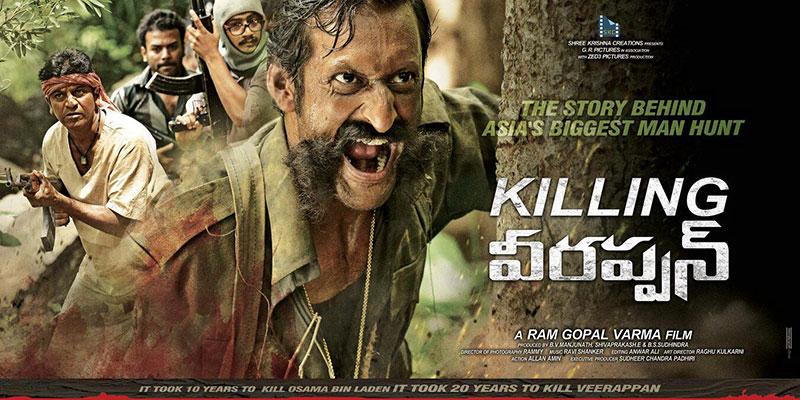 Veerappan telugu movie free download in hd