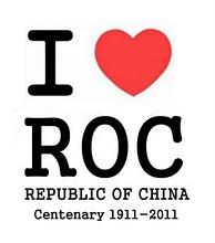 Republic of China (Taiwan)