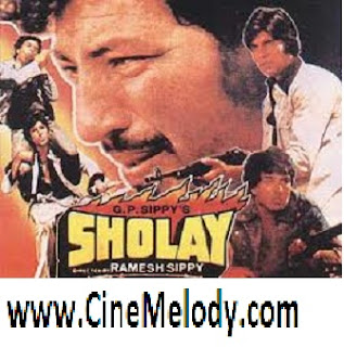 Sholay Telugu Mp3 Songs Free  Download  1975