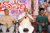andhrapori digitalk poster launch photos-thumbnail-19