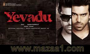 Yevadu (2013) Mp3 Songs Download Ram Charan Doregama Southmp3 Atozmp3 Telugu Songs