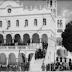 1963: Εορτασμός της εθνικής επετείου της 25ης Μαρτίου στην Τήνο (vid)