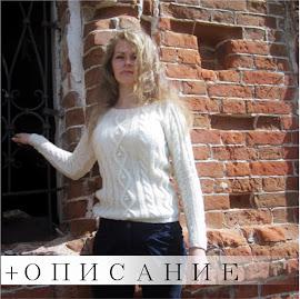 пуловер женский с ромбами