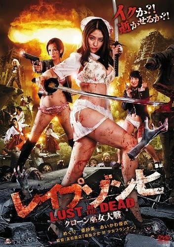 Film Rape Zombie : Lust of the Dead
