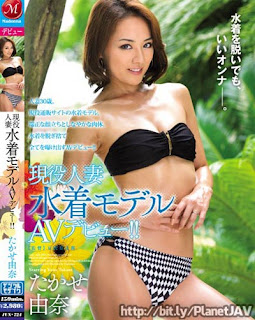 JUX-724 Active Married Swimsuit Model AV Debut! ! Takase Yuna