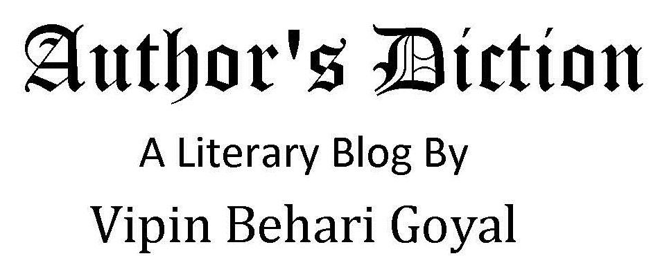 Read My English Literary Blog