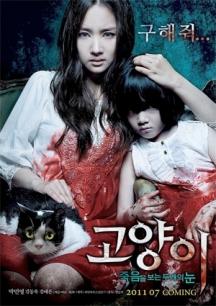 Phim Nhân Chứng Mèo - The Cat