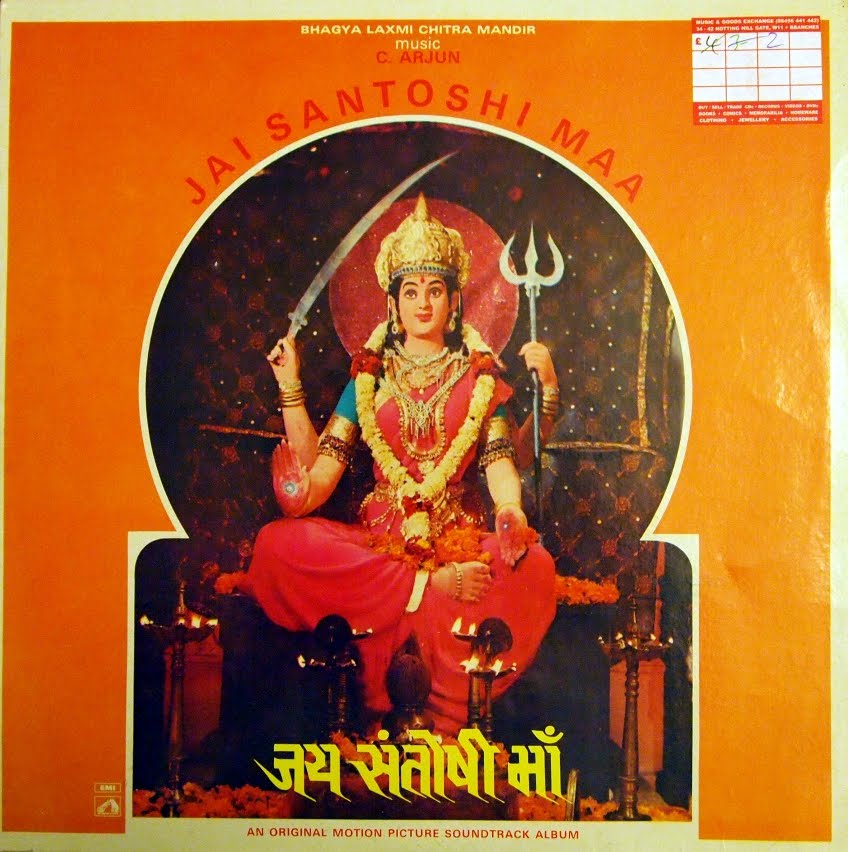 Snap, Crackle & Pop: C. Arjun - Jai Santoshi Maa (1975)